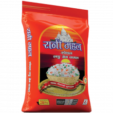 Rani Mahal Long Grained Rice