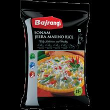 Barjangi Sonam Jira Masino Rice