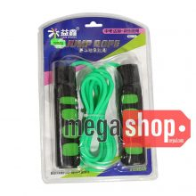 Adjustable Professional Skipping Rope
