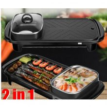 2 IN 1 MULTI-FUNCTIONAL ELECTRIC BBQ HOTPOT WITH GRILL PAN