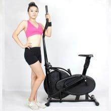Orbitrack Exercise Machine Price in Nepal